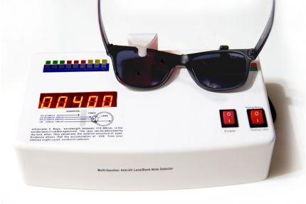Модель 8316